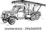 hand drawn vector howitzer | Shutterstock .eps vector #296368505