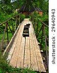 old  holey bridge through a... | Shutterstock . vector #29640943