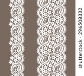 Lace Borders. Vertical Seamless Pattern.