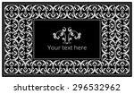 ornament in the frame | Shutterstock .eps vector #296532962