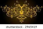 banner. vector illustration | Shutterstock .eps vector #2965419