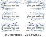 vector set  calligraphic design ... | Shutterstock .eps vector #296542682
