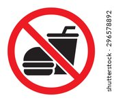 no food allowed symbol ... | Shutterstock .eps vector #296578892