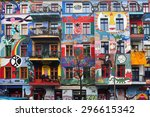 Stock photo berlin march graffiti house in easten berlin berlin is the most popular city among graffiti 296615342