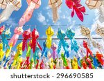 selected focus  colorful thai... | Shutterstock . vector #296690585
