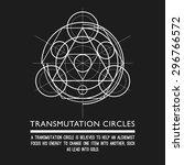 transmutation circles   sacred... | Shutterstock .eps vector #296766572
