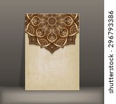 grunge paper card with brown... | Shutterstock .eps vector #296793386