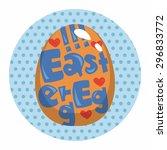 easter egg theme elements... | Shutterstock .eps vector #296833772