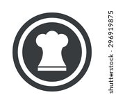 image of chef hat in circle  on ...