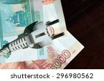expensive electricity savings | Shutterstock . vector #296980562