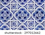Traditional Portuguese Tile....