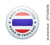 made in thailand | Shutterstock .eps vector #297103658