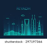 Riyadh Skyline  Detailed...