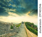 the majestic great wall ... | Shutterstock . vector #297401546