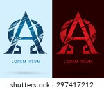 alpha and omega  font cool and...