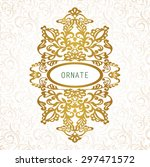 ornate element for design ... | Shutterstock .eps vector #297471572