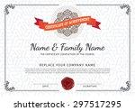 vector certificate template.  | Shutterstock .eps vector #297517295