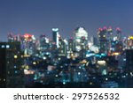 big city light during twilight | Shutterstock . vector #297526532