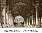 monument in agra | Shutterstock . vector #297625586