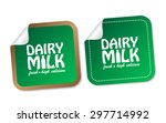 dairy milk stickers | Shutterstock .eps vector #297714992