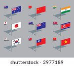 the flags of australia  china ... | Shutterstock .eps vector #2977189