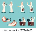 retro vintage successful arab... | Shutterstock .eps vector #297741425