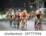 Blurry Asian Cycling...