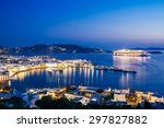 Aerial View Of Mykonos Town At...