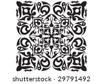 decorative border and very nice ... | Shutterstock .eps vector #29791492