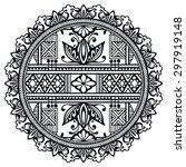 black and white mandala ... | Shutterstock .eps vector #297919148