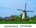 One Of The Dutch Landmarks
