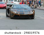 Постер, плакат: Lamborghini Aventador car on