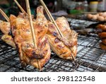 grilled chicken on a grill | Shutterstock . vector #298122548