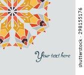 circular ornament   warm autumn ... | Shutterstock .eps vector #298155176