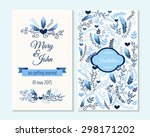 wedding invitation  thank you... | Shutterstock .eps vector #298171202