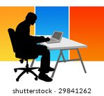 workers in the office | Shutterstock . vector #29841262