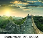 the majestic great wall ... | Shutterstock . vector #298420355