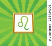 image of leo zodiac symbol in...