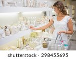 focused woman with shopping... | Shutterstock . vector #298455695