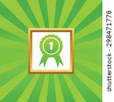 image of first place award in...