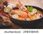 tom yum goong thai food | Shutterstock . vector #298558445
