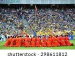 kiev  ukraine   jun 4 ... | Shutterstock . vector #298611812