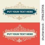 vintage logo template  hotel ... | Shutterstock .eps vector #298628546