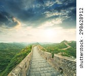 the majestic great wall ... | Shutterstock . vector #298628912