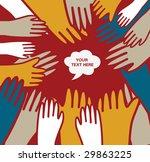help   Shutterstock .eps vector #29863225