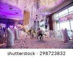 the elegant dinner table. table ... | Shutterstock . vector #298723832