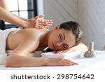 beauty. girl in the spa salon | Shutterstock . vector #298754642
