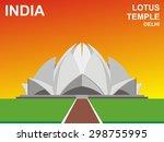 lotus temple  delhi  india | Shutterstock .eps vector #298755995