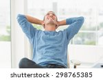 front view of a relaxed... | Shutterstock . vector #298765385
