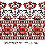 ukrainian red black decorative... | Shutterstock .eps vector #298807028